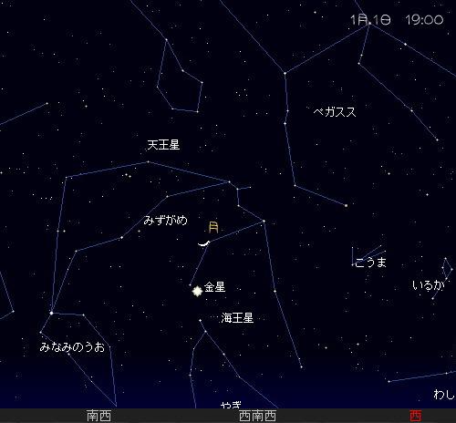 2008 12 29 ~ 1 01 行く年来る年 1 1夕空星図