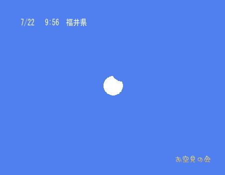 2009 7  22 皆既日食・部分日食星図2