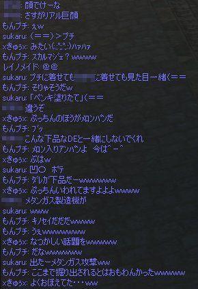 メタンガスキタ━━━(・∀・)━━━!!