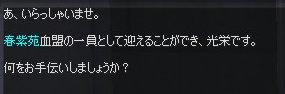 |-`*)クスッ
