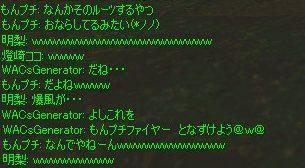 ○| ̄|_=3