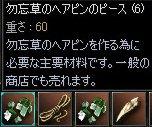 キュちゃthxxxx(*>w<*)