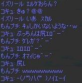 エロ(σ☆ω☆)σ