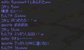 UNKヽ(゜∀゜)メ(゜∀゜)メ(゜∀゜)ノ
