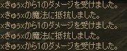 カユイョ( ´,_ゝ`)