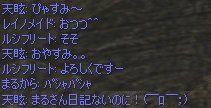 ( ´,_ゝ`)