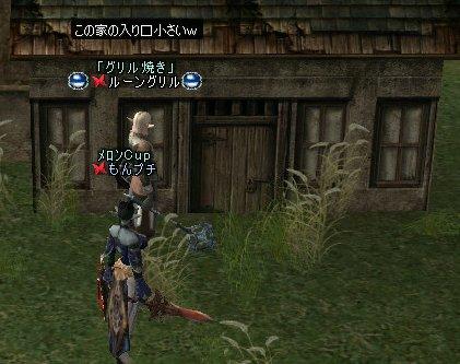 小人のお家(・∀・)