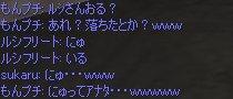 (*´ェ`*)