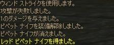 ゲッツ(・∀・)