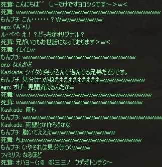 シイタケ…wwww