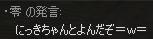 (oゝω・o)○*。тнайк чоц。*○