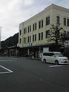 20081012135845