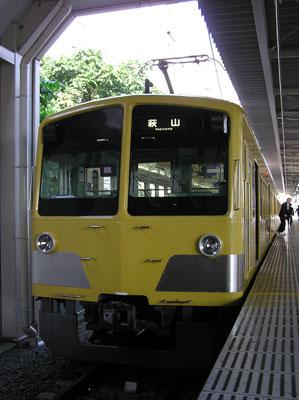20081019-01s.jpg