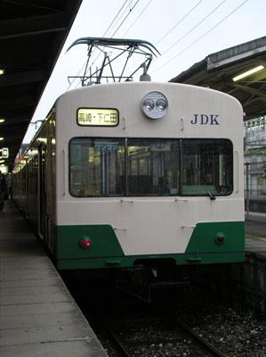 20081026-002s.jpg