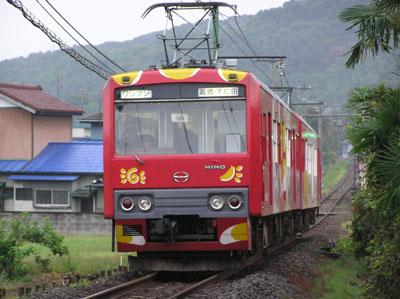 20081026-003s.jpg
