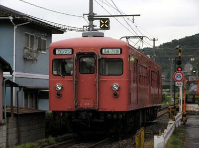 20081026-009s.jpg