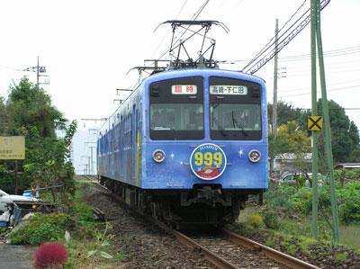 20081026-010s.jpg