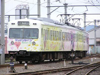20081026-015s.jpg