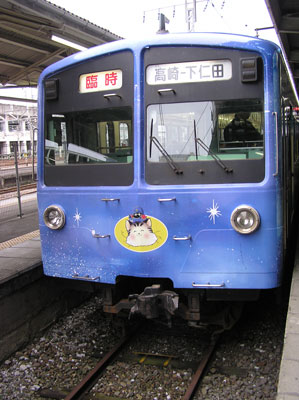 20081026-017s.jpg
