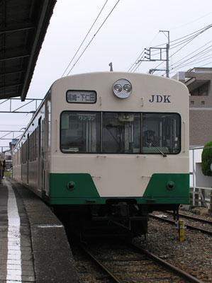 20081026-018s.jpg