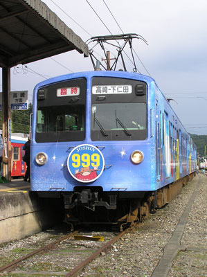 20081026-019s.jpg
