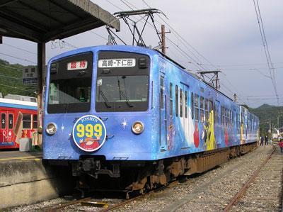 20081026-020s.jpg