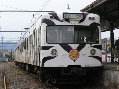 20081026-024s.jpg