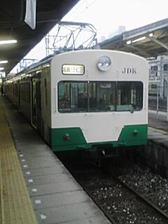 20081026072143