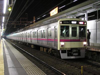 20081105-02s.jpg