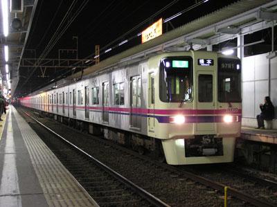 20081105-03s.jpg