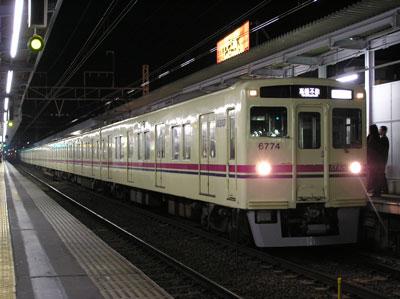 20081105-04s.jpg