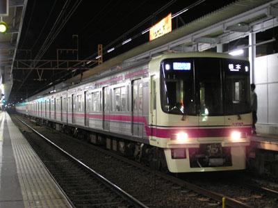 20081105-07s.jpg
