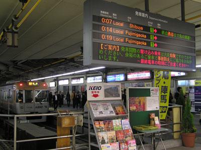 20081105-12s.jpg