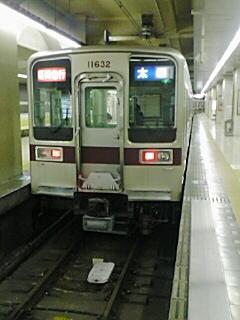 20081109054804