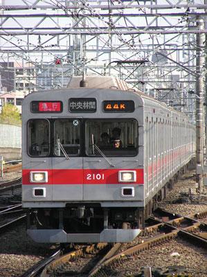 20081117-06.jpg