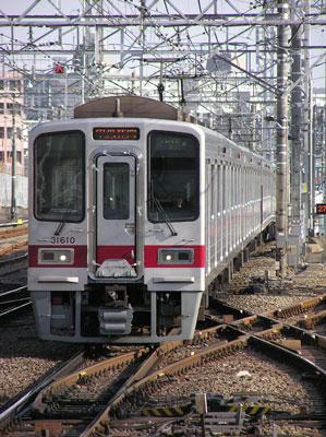 20081117-07.jpg
