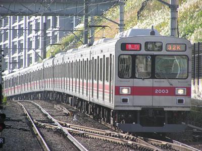 20081117-10.jpg
