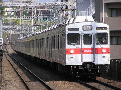 20081117-13.jpg