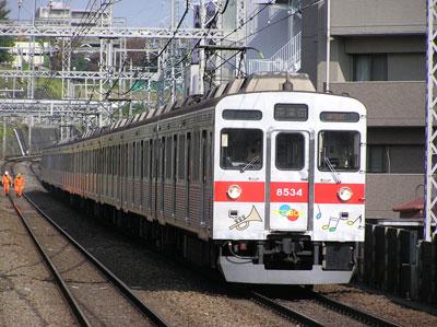20081117-15.jpg
