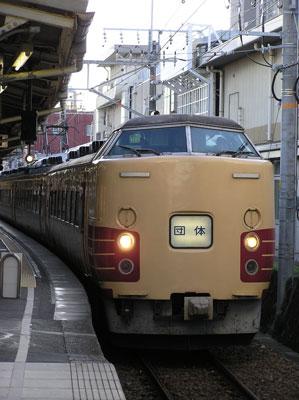 20081128-01.jpg