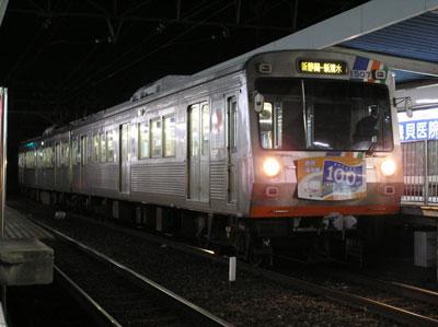20081128-07.jpg