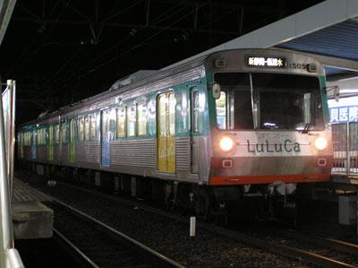 20081128-08.jpg