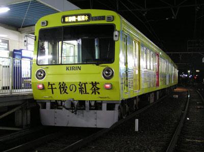 20081128-09.jpg