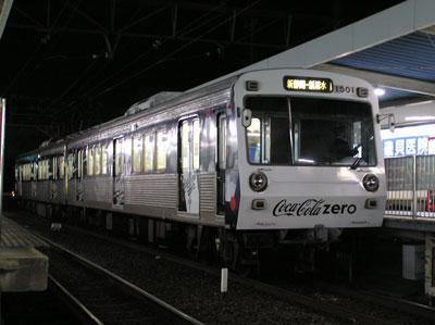 20081128-10.jpg