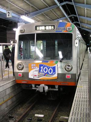 20081128-11.jpg