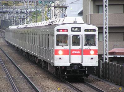 20081128-15.jpg