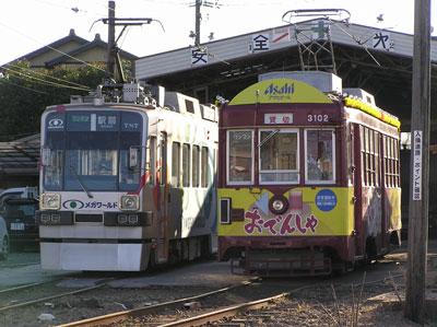 20081214--191s.jpg