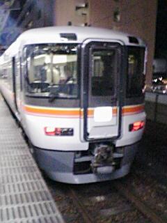 20081214192835