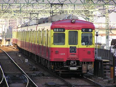 20081221-03.jpg