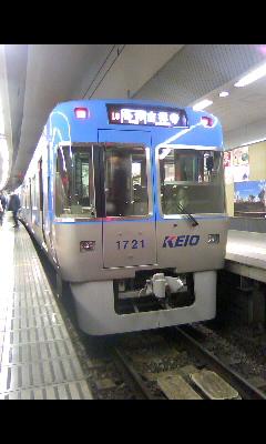 20090124163219